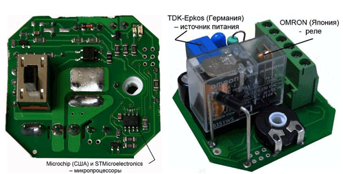 termoregulator-termocontrol-foto
